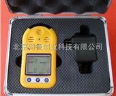 TC-EX便携式多种气体检测仪TC-EX
