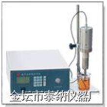 96-ⅡC超声波细胞粉碎机
