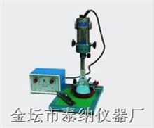 TS-2大容量高速匀浆机