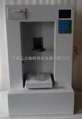 粉末綜合測量儀,微電腦粉末流動性測試儀