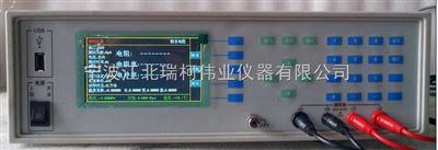 FT-301導體粉末電阻率測試儀,粉體電阻測試儀,碳素粉末電阻率測試儀