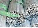 销往甘肃的中空玻璃铝隔条厂家出厂价格