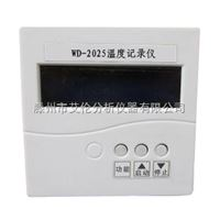 WD2025多路温度自动记录仪厂家价位
