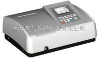 UV-3200厂家直销扫描型紫外可见分光光度计