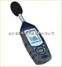 积分式倍频声级计 测量范围20-140dB