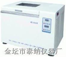HZ-9210K台式冷冻震荡器
