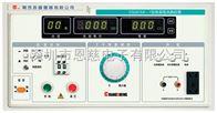 CS2675X-2CS2675X-2信息类泄漏电流测试仪CS-2675X-2 测试仪 南京长盛