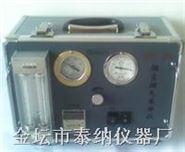 烟尘烟气采样器