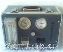 TN-IIIA烟尘烟气采样器