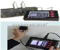 ZBL-F800裂缝综合测试仪