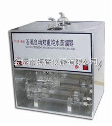 1810-B石英双重纯水蒸馏水器