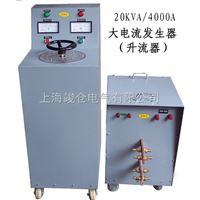 SLQ-5000A单相大电流发生器