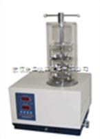 HXY73-LGJ-10B冷冻干燥机
