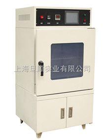 硅晶高温烘箱,450度硅芯片充氮真空烤箱
