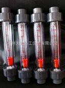 LZS-长管型塑料管浮子流量计