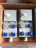 CBP56专业生产 CBP56-3/32K(ⅡB)防爆检修电源插座箱BXX52防爆检修电源插座箱厂家