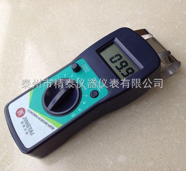 建筑工程含水率检测仪