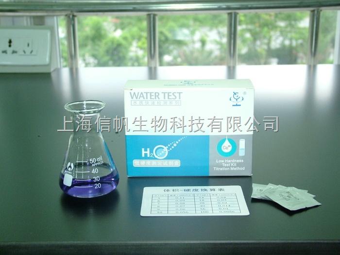 大鼠Toll样受体4(TLR4) ELISA试剂盒