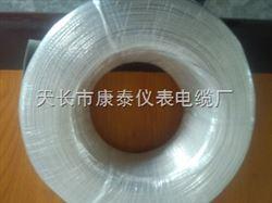 ZR-KFFP2R电缆