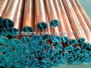 紫铜管青岛,苏州紫铜管,哈尔滨紫铜管