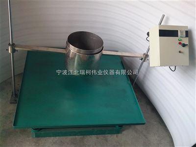 物料堆積角測試儀 粉末休止角測試儀 粉體逆止角測定儀