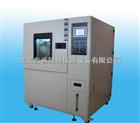 Bth-714p-c可程式恒温恒湿试验箱bth-714p-c