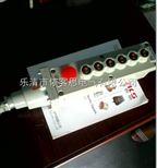 LA5817-6防爆电动葫芦按钮,LA5817-6K电动葫芦按钮带急停开关