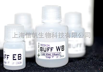 上海大鼠皮质醇(Cortisol) ELISA试剂盒现货供应,提供送货上门服务,快递包邮
