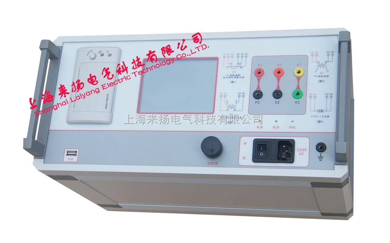 变频伏安特性综合测试仪