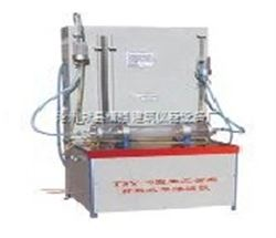 TSY-9型土工合成材料垂直渗透仪