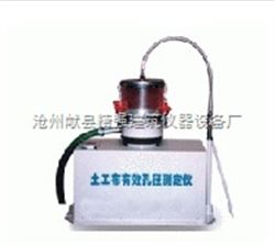 TSY-2土工布有效孔径测定仪
