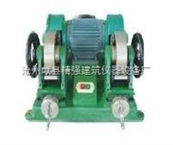 ZSY-6型橡胶磨片机