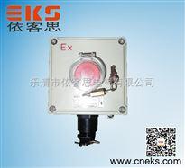 带防户罩cba53-1防爆控制按钮单片按钮红色急停按钮