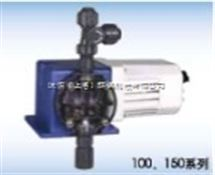 帕斯菲达小流量机械泵