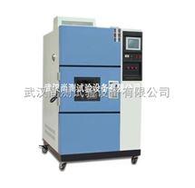 SC/WDC(J)-340塑胶冷热冲击箱,武汉塑胶冷热冲击箱