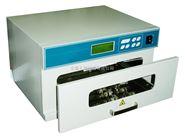 JIUPIN-UV07-II紫外交联仪
