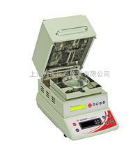 LSC60卤素灯水份测定仪批发