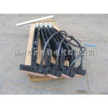 电动葫芦行车配件无接缝集电器 无接头滑触线集电器 受电器 60A