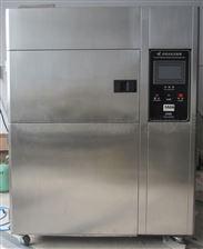 海南海口厂家直销三箱式热冲击试验箱