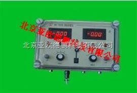 DP-SBD-100D氯氣探測儀/漏氯報警儀