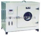 KY-202-2电热恒温干燥箱