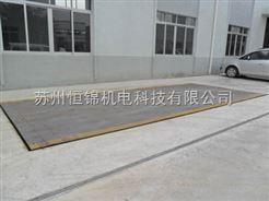 泰州50吨电子秤,3*7米-50T电子磅秤