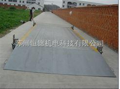 蘇州80t電子地磅維修廠家,維修80噸地磅電子秤