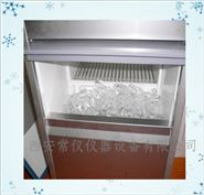全自动颗粒制冰机