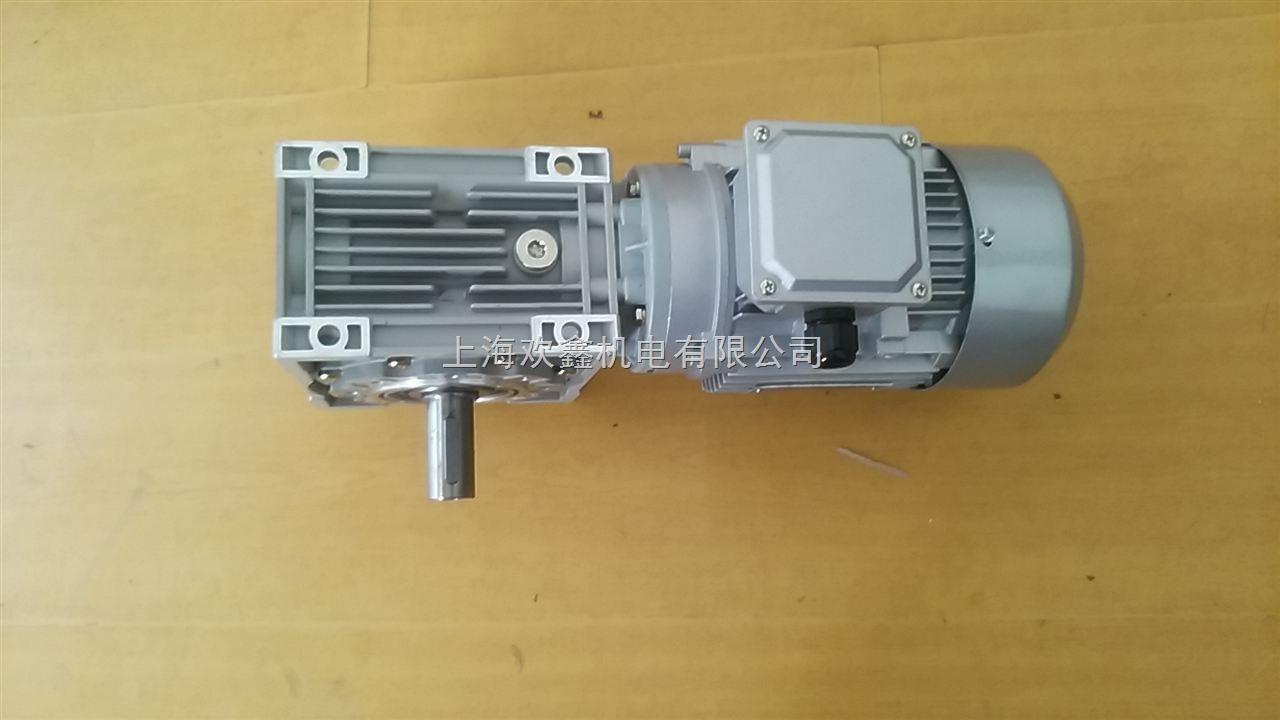 直销RV075-30-1.5KW涡轮减速电机