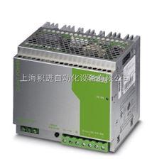 菲尼克斯转换器电池QUINT-BUFFER/24DC/20 开关电源现货