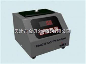 水中油份浓度测定仪