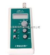 上海生产PHB-4便携式酸度计