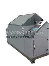 SC/MYWX-90D复合式盐雾腐蚀试验箱,复合盐雾试验箱