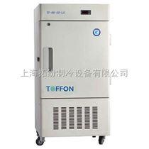 厂家直供金枪鱼超低温冰箱-60℃超低温冰箱